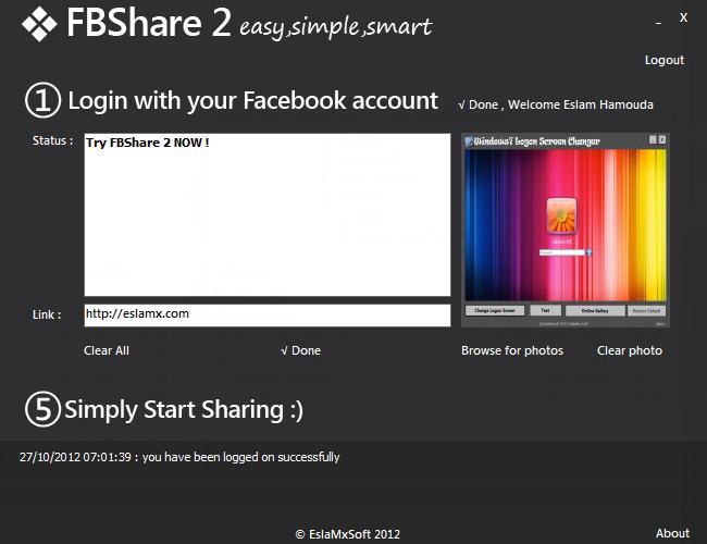 [تحديث] تطبيق FBShare2 للنشر في كافة صفحاتك وجروباتك على الفيس بوك